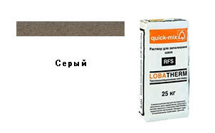 Затирка для швов quick-mix RFS/gr серая, 25 кг